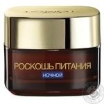 L'Oreal Luxury Nutrition Rich Care Night Cream. - buy, prices for Novus - image 8
