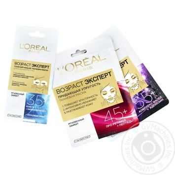 L'Oreal Paris mask tone for the skin around the eyes 35+years 30ml - buy, prices for Tavria V - image 2