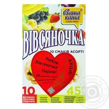 Каша Ваша Каша Овсяночка ассорти 10 вкусов 45г х 10шт - купить, цены на Фуршет - фото 2