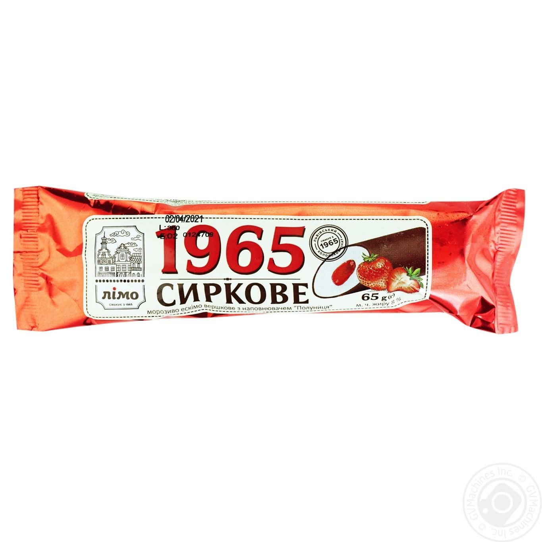 Лімо / Мороженое сырковое клубника 65г