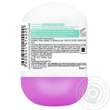 Дезодорант-Антиперспирант Garnier Mineral Невидимая Защита Прикосновение свежести 50мл - купить, цены на Novus - фото 5