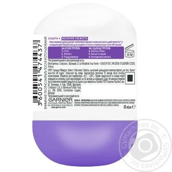 Garnier Mineral Spring Freshness Roll-On Deodorant-Antiperspirant 50ml - buy, prices for Auchan - photo 3