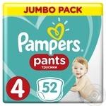 Подгузники-трусики Pampers Pants 4 Maxi 9-15кг 52шт