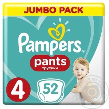 Подгузники-трусики Pampers Maxi 4 9-14кг 52шт - купить, цены на Фуршет - фото 1