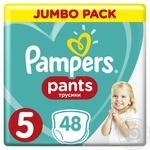 Подгузники-трусики Pampers Pants размер 5 Junior 12-17кг 48шт