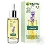 Масло Garnier Bio Graceful Lavandin для лица 30мл - купить, цены на Ашан - фото 3
