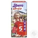 Підгузники-трусики Up&Go 5 для дітей 10-14кг 40шт - купити, ціни на Novus - фото 4