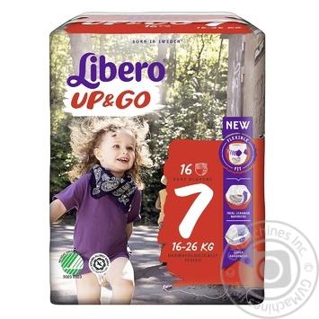 Подгузники-трусики Libero Up&Go 7 16-26кг 16шт - купить, цены на Восторг - фото 2