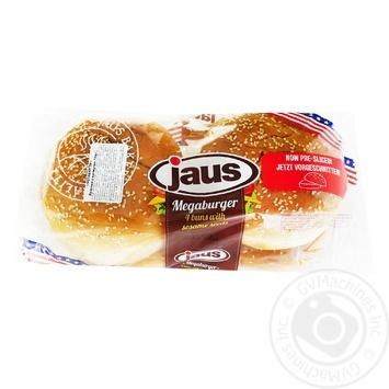 QB Megahamburger Buns - buy, prices for Auchan - photo 4