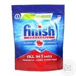 Таблетки для посудомоечных машин Finish All in 1 Все в одном Max бесфосфатные 22шт