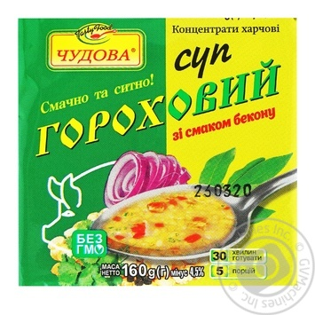 Chudova Pea Soup with Bacon 160g - buy, prices for MegaMarket - image 1