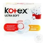 Kotex Ultra Soft Normal For Women Pads 10pcs