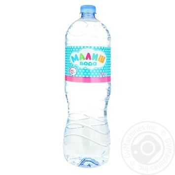 Malysh for children non-carbonated water 1500 ml - buy, prices for MegaMarket - image 1