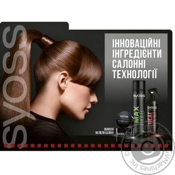 SYOSS Fiber Flex Flexible Volume Hairspray 400ml - buy, prices for Novus - photo 2