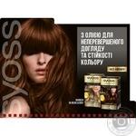 Крем-краска для волос Syoss Oleo Intense 7-70 Золотое Манго без аммиака - купить, цены на Ашан - фото 2