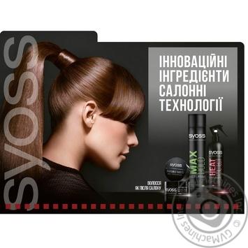 Лак для волос SYOSS Keratin экстра сильная фиксация 400мл - купить, цены на Ашан - фото 2