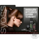 SYOSS Full hair 5 Hairspray extra strong fixation 400ml - buy, prices for MegaMarket - photo 2