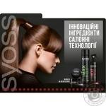Лак для волосся SYOSS Salon Plex Екстрасильна фіксація 4 400мл - купити, ціни на МегаМаркет - фото 2