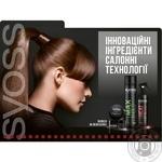 Мусс для волос Syoss Volume экстрасильная фиксация 4 250мл - купить, цены на Ашан - фото 2