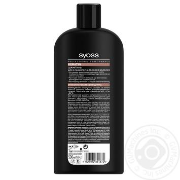 SYOSS Shampoo Keratin 500ml - buy, prices for Auchan - image 2