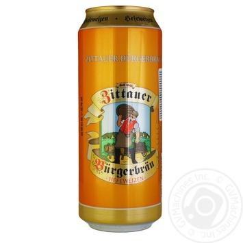 Пиво Zittauer Burgerbau Hefeweizen 1845 светлое нефильтрованное 5,1% 0,5л