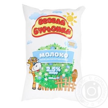 Vesela Bureonka UHT Milk 2.5% 900g - buy, prices for Furshet - image 1