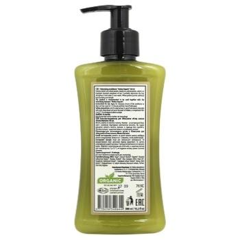 Бальзам-кондиціонер Melica organic для збільшення об'єму волосся 300мл - купити, ціни на МегаМаркет - фото 2