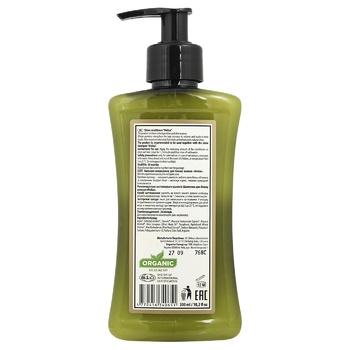 Бальзам-кондиционер Melica organic для блеска волос 300мл - купить, цены на Novus - фото 2