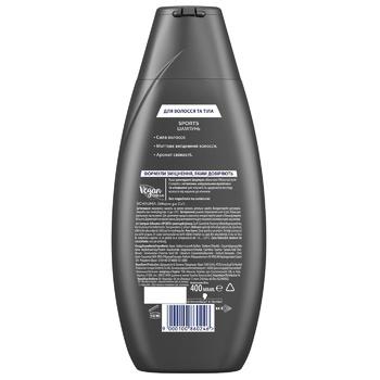 Shauma For Man Shampoo - buy, prices for Auchan - image 2