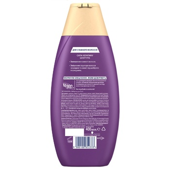 Shampoo Schauma Power Keratin For Hair 380ml - buy, prices for Auchan - image 2