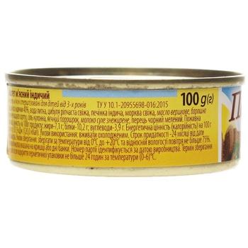 Паштет мясний Онисс Junior индюшиный 100г - купить, цены на Novus - фото 4
