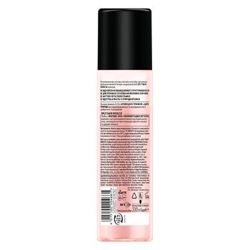 Gliss Split Hair Miracle For Damaged Hair And Split Ends Express-Conditioner 200ml - buy, prices for Novus - image 4