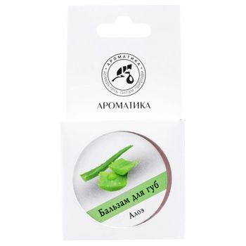 Balsam Aromatika with aloe vera for lips 10g - buy, prices for MegaMarket - image 2
