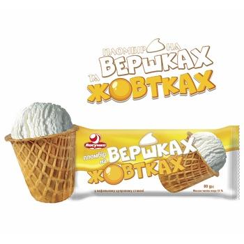 Мороженое пломбир Ласунка На сливках и желтках в вафельном стаканчике 80г - купить, цены на Фуршет - фото 2