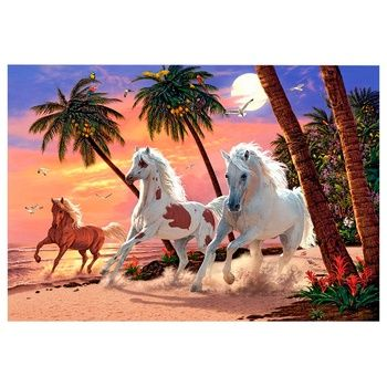 Castorland Animals Puzzles 1500 Elements - buy, prices for Tavria V - image 2