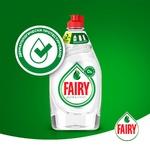 Засіб для миття посуду Fairy Pure & Clean 450мл - купити, ціни на Метро - фото 7