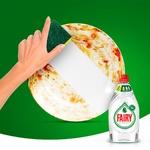 Засіб для миття посуду Fairy Pure & Clean 450мл - купити, ціни на Метро - фото 2