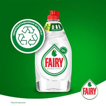 Средство для мытья посуды Fairy Pure & Clean 650мл - купить, цены на МегаМаркет - фото 7