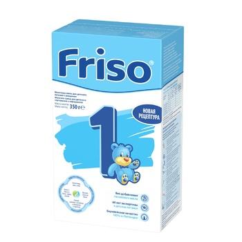 Суха суміш Friso Frisolac з народження до 6 міс 350г - купити, ціни на CітіМаркет - фото 1