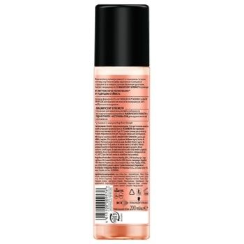 Schwarzkopf Gliss Kur Express Repair Conditioner Magnificent Strength 200ml - buy, prices for CityMarket - photo 2