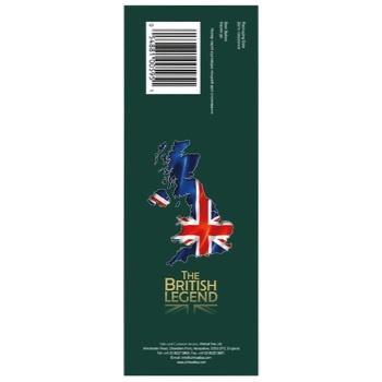 Ahmad Tea Earl Grey Black Tea in tea bags 100х2g - buy, prices for CityMarket - photo 2