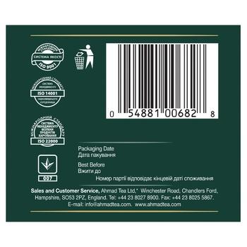 Чай черный Ахмад Граф Грей пакетированный 40х2г - купить, цены на Novus - фото 2