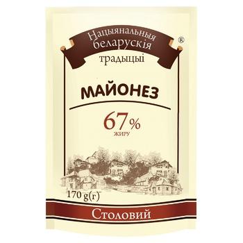 Майонез Национальные Белорусские Традиции Столовый 67% 170г