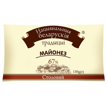 Майонез Национальные Белорусские Традиции Столовый 67% 150г