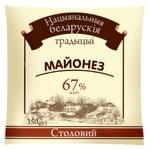Майонез Национальные Белорусские Традиции Столовый 67% 350г