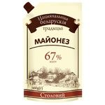 National Belarusian Traditions Stolovy Mayonnaise 67% 560g