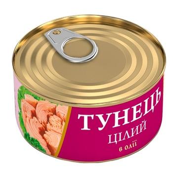 Fish line in oil whole fish tuna 185g