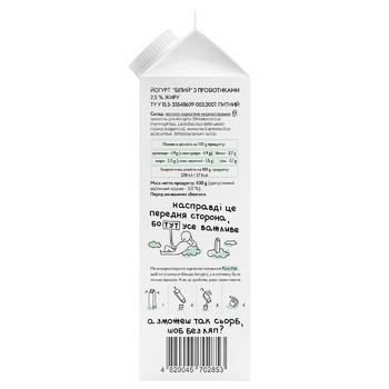 Йогурт Молокія Белый + пробиотики 2,5% 430г - купить, цены на Ашан - фото 2
