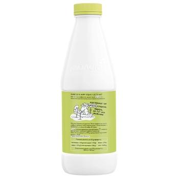 Кефір Молокія питний 2,5% 870г - купити, ціни на Ашан - фото 2