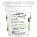 Йогурт Молокія білий густий 1,6% 300г - купити, ціни на Ашан - фото 2